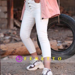 شلوار جین white jean