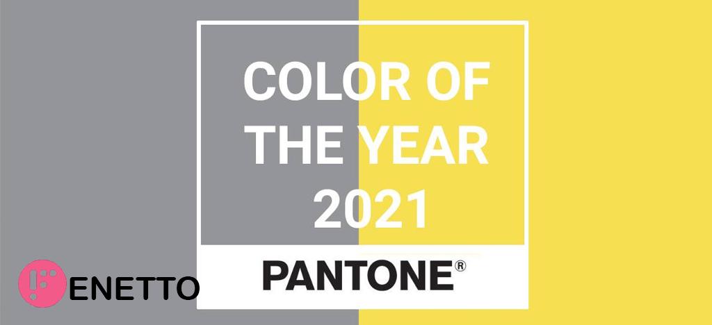 همه چیز درباره رنگ سال ۲۰۲۱-۱۴۰۰